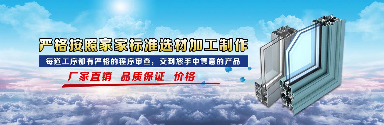 连云港营销型网站建设推广